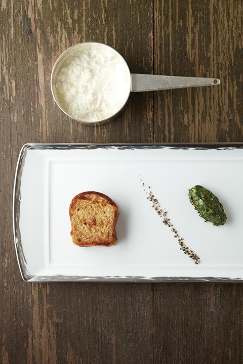 최초의 자연주의 요리