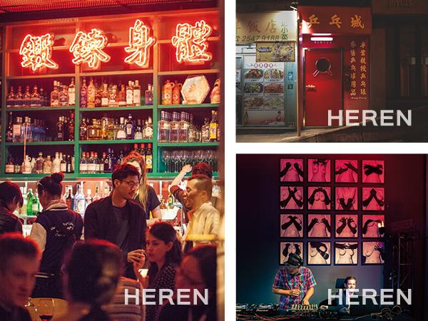 나만 알고 싶은  홍콩