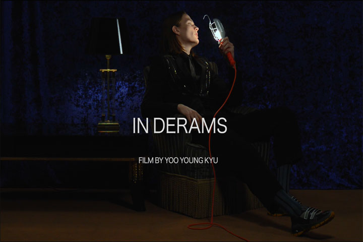 [HEREN CINEMA] IN DREAMS EP.1